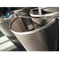 Buy cheap U Type Wedge Wire Parabolic Screen Filter Wear / Corrosion Resistance from wholesalers