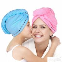 Buy cheap Super Absorbent Microfiber Hair Towel Wrap Hair Turban Head Wrap with Button from wholesalers