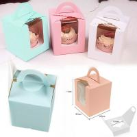 Buy cheap Muffin Cake Cardboard Box from wholesalers