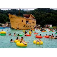 Buy cheap Artificial Surf Wave Pool Outdoor Waves Swimming Pool For Water Park from wholesalers