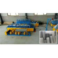 Buy cheap 2m to 6m Automatic Single Wire Chain Link Fence Making Machine India from wholesalers