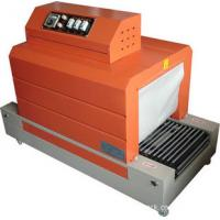 Buy cheap PP / PVC film Shrink Wrapping Machine Heat Shrink Packing Machine BSD4020 from wholesalers