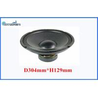 Buy cheap 8 Ohm Paper Cone Outdoor Subwoofer Car Speakers For Automobile Multimedia 95DB from wholesalers