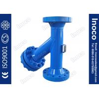 Buy cheap BOCIN Carbon Steel Housing Y Pipeline Strainer Steam Filter Fine Sealing CE ISO from wholesalers