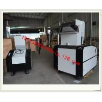 Buy cheap China Soundproof Centralized Plastic Granulators Manufacturer/ Soundproof Type Crusher product
