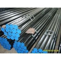 Buy cheap Seamless pipe ! ! ! astm a106 gr.b seamless steel pipe from wholesalers