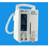 Buy cheap VET infusion pump CE marked from wholesalers