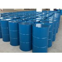 Buy cheap Pu Flexible Foam Raw Materials Polymer Water Treatment Chemicals Toluene Diisocyanate Tdi 80/20 584-84-9 from wholesalers