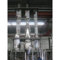Buy cheap Efficient Tubular Multiple Effect Evaporation For Medicine Extract Concentration product