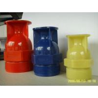 Buy cheap Nylon Nozzle for cooling tower from Wholesalers