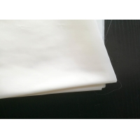 Buy cheap 75 Micron Woven Cloth 1m Nylon Net Filter For Soybean Milk from wholesalers