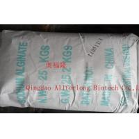 Buy cheap High Viscosity Industrial  grade  Sodium Alginate Thickener  for  Textile Printing Auxiliaries from wholesalers
