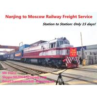 Buy cheap Yiwu to Vorsino Station(Moscow) Rail Freight Container Agent Logistic Service from wholesalers