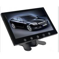 Buy cheap 9'' Screen Car Rear View Monitor NTSC / PAL TV System Automatic Reverse Trigger from wholesalers