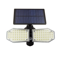 Buy cheap Charging Infrared IP65 5M Solar Powered LED Wall Light from wholesalers