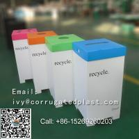 Buy cheap Recycling Waste Paper Basket Mobile Large Garbage Bins for Public Occasions from wholesalers