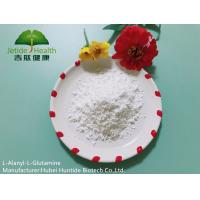 Buy cheap L-Alanyl-L-Glutamine Bulk Powder, Nutraceutical Ingredients Food Grade from wholesalers