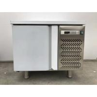 Buy cheap Worktop Undercounter Blast Chiller For Home Use , Countertop Blast Freezer from wholesalers