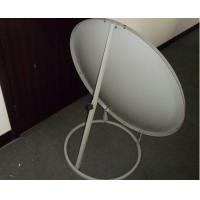 Buy cheap Ku 90cm Satellite Dish Antenna Ground Mount from wholesalers