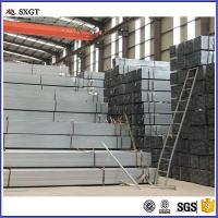 Buy cheap Q195 pre galvanized square steel pipe galvanised fence tubing size 20×20 from wholesalers