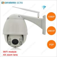 Buy cheap 1080p 2 Megapixel P2P WIFI PTZ Outdoor Dome IP Camera from wholesalers