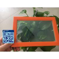 Buy cheap Flexible switchable smart glass high performance competitive price wholesale from wholesalers