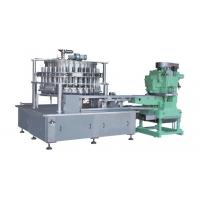 Buy cheap past Filling machine and sealing machine|water filling machine from wholesalers