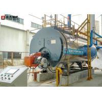 1000Kg Fire Tube Steam Boiler , Horizontal Energy Saving Oil Fired Boiler