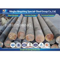 Buy cheap SAE 52100 Alloy Steel Bar , Turned / Grinded Bearing Steel Round Bar from wholesalers