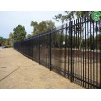 Buy cheap High security boundary wall fencing panels decorative iron fence from wholesalers