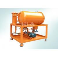 Buy cheap Fuel Oil Hydraulic Oil Filtration Equipment Oil Water Separation 600 L/hour from wholesalers