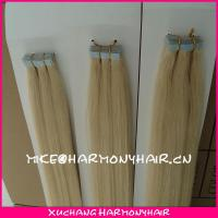 Buy cheap chinese beautiful products slavic tape hair extensions/double drawn tape hair/pre taped hair from wholesalers