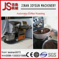 Buy cheap 6kgs Coffee House Commercial Coffee Roaster Coffee Roasting Equipment from wholesalers