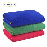 Buy cheap High-low Wool Microfiber Towel from wholesalers
