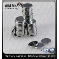 Buy cheap N35 D4 x 1.5mm Nickel coating Ndfeb Magnets from wholesalers
