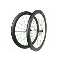 Buy cheap 60MM Road Bike Disc Brake Wheels 700C DT240S Central Lock With Full Carbon Fiber from wholesalers