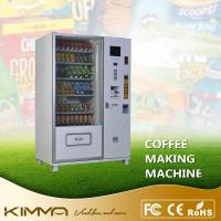 Buy cheap Advertising Screen All In One Combo Vending Machine Dispense Hot Drinks By Coin And Bill Operated from wholesalers