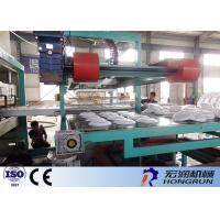 Buy cheap Pe Foam Extrusion Line , Foam Manufacturing Machine 100mm Forming Depth product