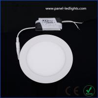 Buy cheap SMD2835 Panel LED Lights Small Round LED Recessed Panel Light 3 inchΦ 110mm*15mm from wholesalers