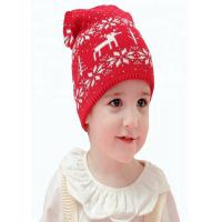 Buy cheap Red Color Warm Winter Accessories Cute Crochet Beanie Hat 0.08KG Weight from wholesalers