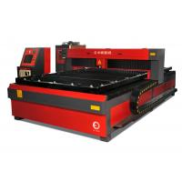 Buy cheap YAG Laser Cutting Machine HECY3015C For Processing Copper / Aluminum from wholesalers