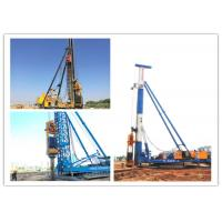 Buy cheap Excavator Mounted Vibratory Hammer Low Fuel Consumption Fast Blow Rate from wholesalers