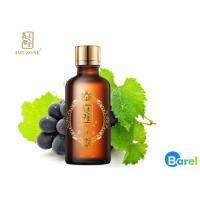Buy cheap Refined Grape Seed Pure Essential Oil Grape Seed Pure Plant Essential Oils from wholesalers