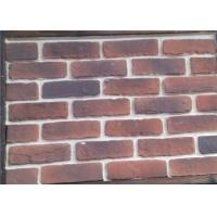 Buy cheap Customized Multi Color Faux Exterior Brick Steam - Crued Thickness 10-15mm from wholesalers