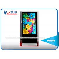 Buy cheap 50 Full HD LCD Display Multimedia Free Standing Information Kiosk , Digital Signage Stand Up Computer Kiosk from wholesalers