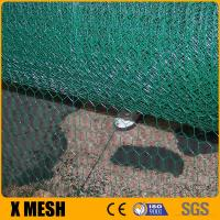 Buy cheap Hexagonal wire netting/ chicken poultry farms fence/ chicken wire mesh protection fence (manufacturer) from wholesalers
