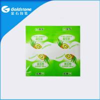 Buy cheap Eco Friendly Laminated Yogurt Plastic Cup Sealing Film Food Packaging Material from wholesalers