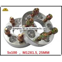 Buy cheap 1 Inch Thick CNC Machined Aluminum Wheel Spacers 5x100 PCD 4''  M12x1.5 Adapter from wholesalers