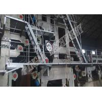 Buy cheap Hydraulic High Speed Fluting Paper Machine Full Automatic ISO9001 Certification from wholesalers