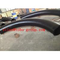Buy cheap Seamless Steel Pipe Elbow \ Bend , Short Radius Bend,45/90 /180Degree,R=5D,Material ASTM A312 TP316L from wholesalers